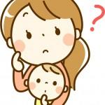赤ちゃんのおむつはパンツタイプにいつから切り替える?!