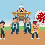 神田祭 in 2017!気になる日程と見どころを大公開♪