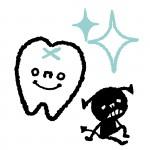歯に期待できるフッ素の効果!こんな使い方がおすすめ♪