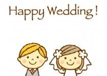 喪中だけど結婚報告を年賀状でしたいときはどうする?