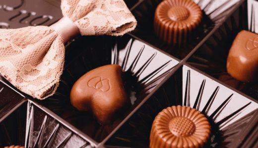 高級チョコレートブランド!ズバリ、イチオシなのはこの5つ!