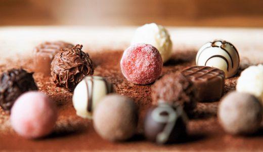 チョコレートとショコラの違いって?詳しく調べてみた!