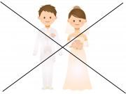 結婚式を欠席する理由が『行きたくない』 さて断り方はどうしよう?