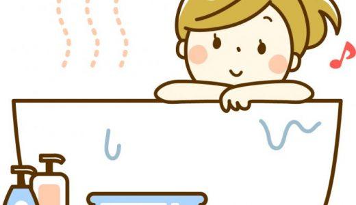 残り湯で洗濯は汚い?どうしても使いたいときはこうしよう!