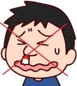 子供の鼻血の止め方!最先端の正しいやり方はコレですっ